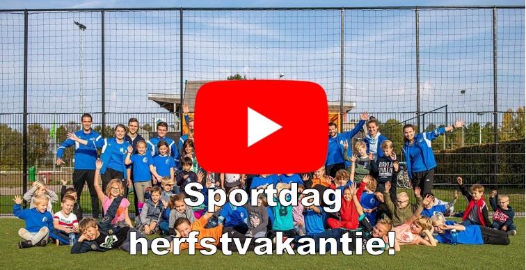 wat-doet-u-kind-youtube